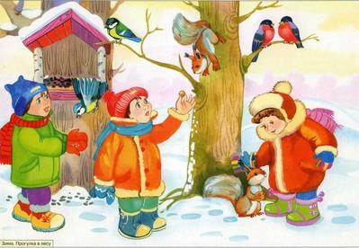 относится тому картинку про зиму для детей Видео вязанию детских